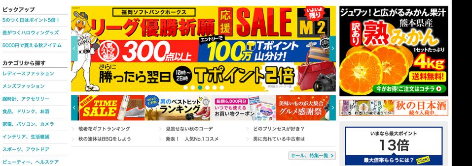 japanweb